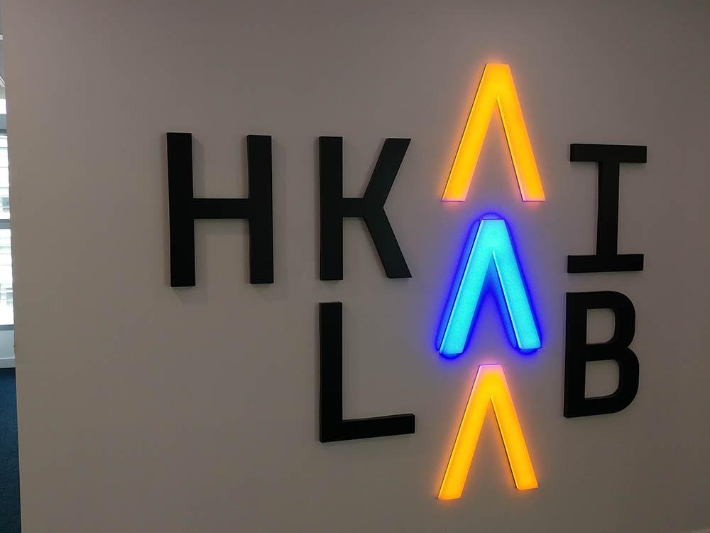 HKAILAB_hiqfurniture (1)