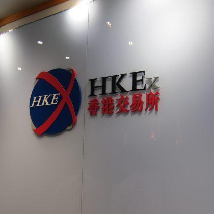 hkex_hiqfurniture01
